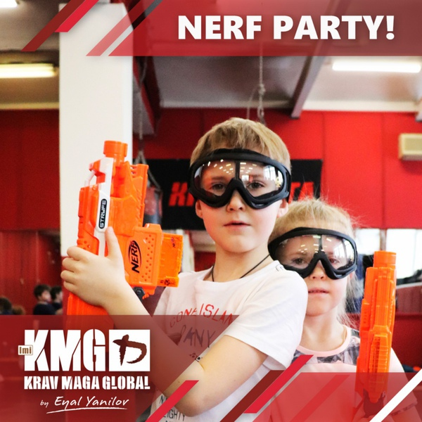 Nerf-party 2021
